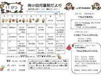 minami_syo201911のサムネイル