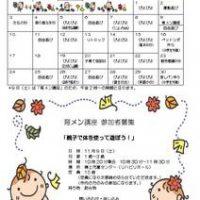 minami_yoji201911のサムネイル