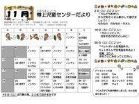 taruue_syo201911のサムネイル
