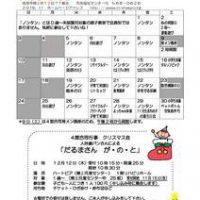 taruue_yoji201911のサムネイル